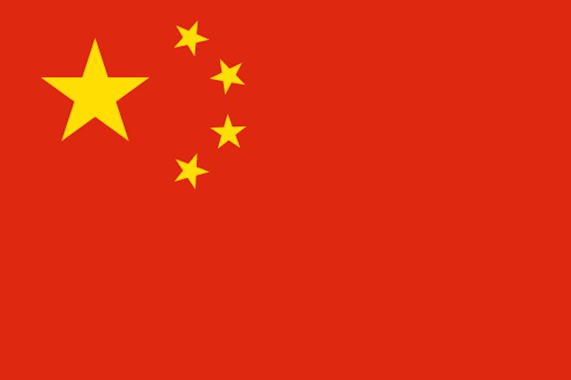 China Facts 2016