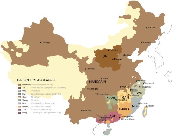 China language map