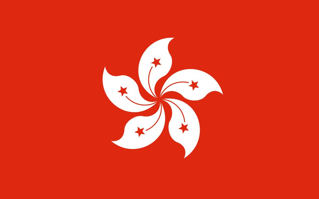 Hong Kong population 2017