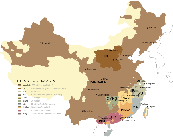 China language map