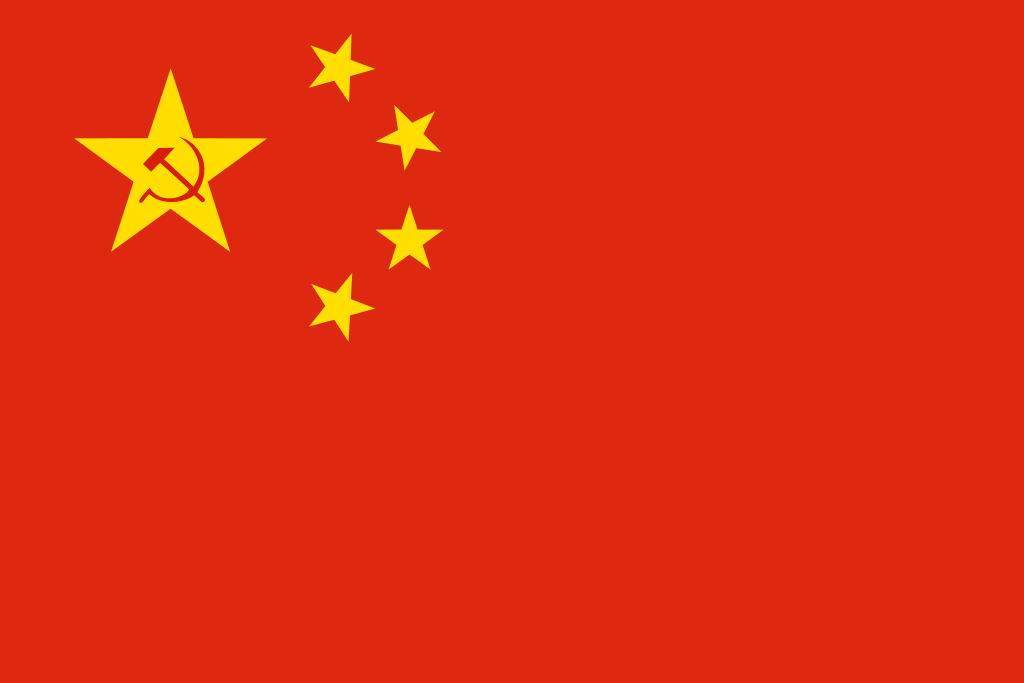 Zheng Lansing's original design for the flag of China