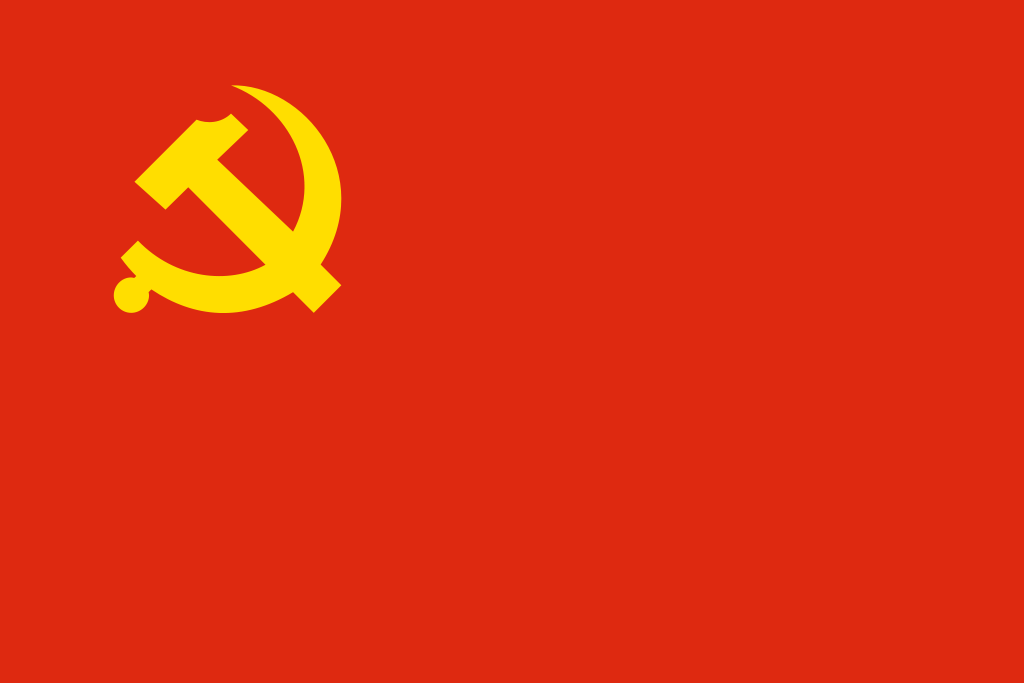 Flag of the Communist Party of China - note the hammer and sickle in place of the stars.