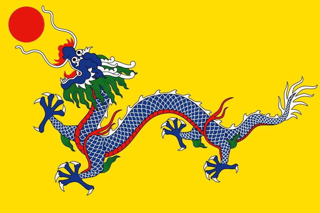 Qing dynasty flag